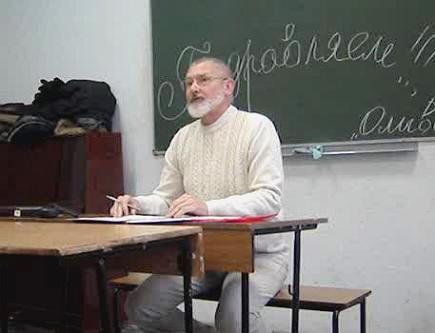 Доклад С. М. Антакова